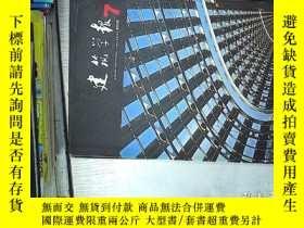 二手書博民逛書店建築學報罕見2003 07Y261116 出版2018