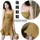 EASON SHOP(GQ0125)韓版...