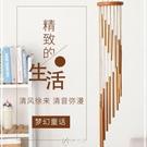 風鈴 創意簡約金屬吊飾品臥室內小掛裝飾配件守護閨蜜情侶禮物陽臺風鈴 快速出貨