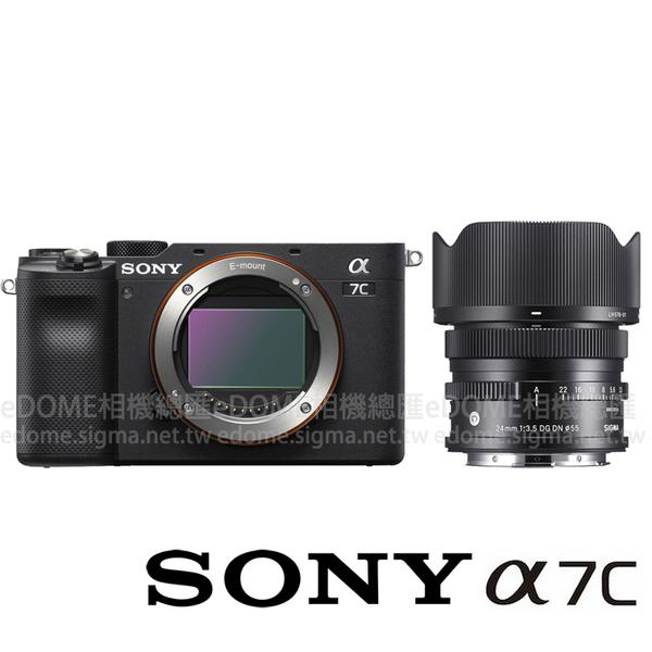 SONY a7C 黑色 附SIGMA 24mm F3.5 DG DN (24期0利率 免運 公司貨) ILCE-7C 全片幅 微單眼數位相機