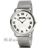 Folli Follie PERFECT MATCH系列腕錶-銀X白(大)