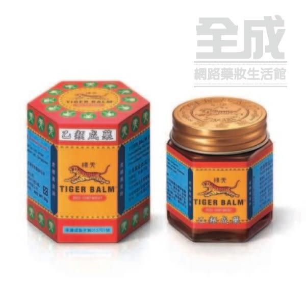 虎標萬金油(紅)30g (乙類成藥)【全成藥妝】