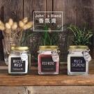 日本 香氛膏 除臭 居家香氛 擴香【Z0051】John′s Blend居家香膏 收納專科