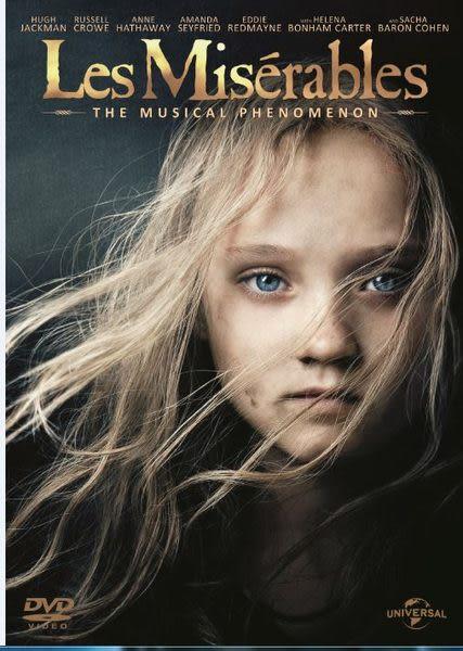 悲慘世界Les Miserables DVD
