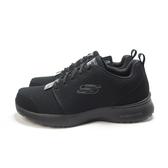 Skechers AIR DYNAMIGJT 休閒鞋 52787WBBK 寬楦 男款 黑【iSport愛運動】