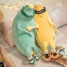 魔衣香蕉兄弟 兩色可選 可愛療癒 棉床本舖