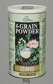 元豪 四神粉 600g/罐 (本產品特別添加三益菌、綜合酵素、高溶解鈣)