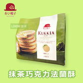 【即期19/2/23可接受再下單】日本 TIVOLI ANNA 紅帽子 抹茶巧克力法蘭酥 (12入) 93.6g 法蘭酥
