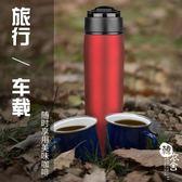 迷妳咖啡機便攜式法壓壺咖啡壺 手沖咖啡壺【韓衣舍】