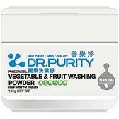 綠源寶~普樂淨海洋礦物蔬果洗淨粉100公克/罐*2罐