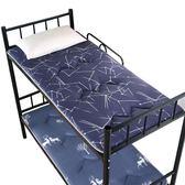 加厚床墊學生宿舍0.9m床一90x190cm上下鋪0.8褥子1米單人1.9墊被2