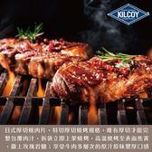 【優惠組】日式原燒雪花牛厚切燒肉片8包組(300公克/包)