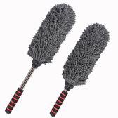 黑五好物節汽車除塵撣子清理灰土專用工具車載掃灰雞毛彈子擦車刷子拖把浮塵 易貨居