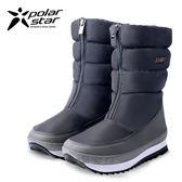 PolarStar 女 保暖雪鞋│雪靴│冰爪『穩灰』 P16628 (內厚鋪毛/ 防滑鞋底) 雪地靴.非UGG靴.雪地必備