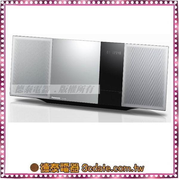 Panasonic 國際牌液組合音響【SC-HC49】 藍牙/CD組合音響【德泰電器】