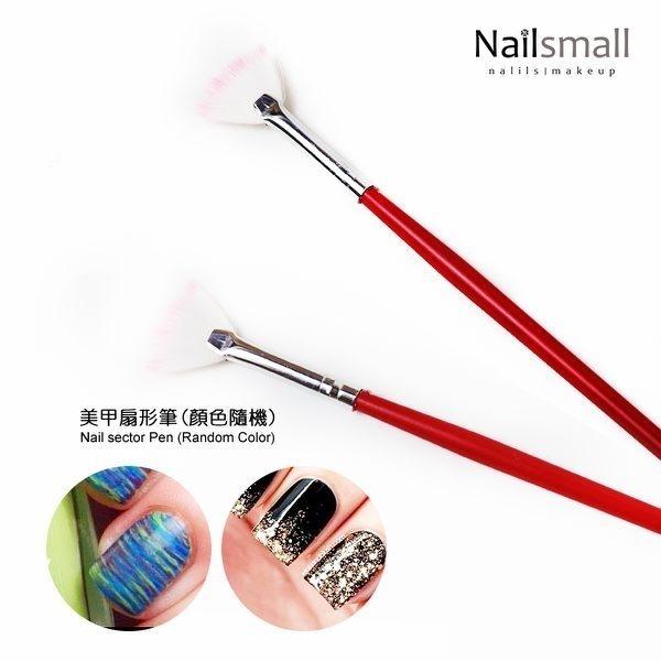 美甲扇形筆散粉亮片抖粉筆漸變筆 彩繪扇形筆拉線筆《NailsMall》