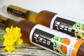 【豐碩果園】2組_暖暖好釀 蕃茄果醋(每組2瓶,每瓶375ml)(免運)