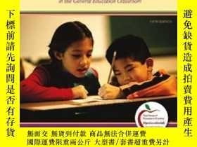 二手書博民逛書店Teaching罕見Students Who Are Exceptional Diverse And At Ris