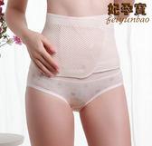 店長推薦 束腹帶剖腹產專用產婦束縛帶束腰帶塑腹收腰透氣收腹帶產后夏季