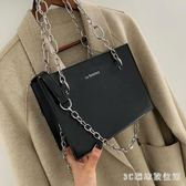 手提包 包包女包新款2019高級感洋氣大容量簡約韓版單肩包斜挎手提托特包LB20536【3C環球數位館】