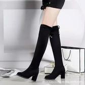 膝上靴 同款ann煙筒靴不掉筒粗跟過膝長靴女秋冬加絨瘦瘦靴彈力大碼皮靴