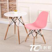 實木餐椅 簡約現代時尚餐椅家用創意靠背椅實木腿簡易北歐休閑椅電腦書桌椅
