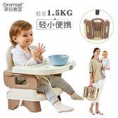 便攜式寶寶餐椅兒童餐桌椅子多功能嬰兒吃飯可摺疊座椅   HM 居家物語