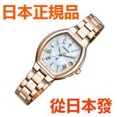 免運費 日本正規貨  CITIZEN XC basic collection Happy Flight 太陽能無線電鐘 女士手錶 ES9362-52X
