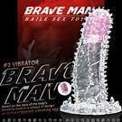 加長套 情趣用品男用商品滿千送潤滑液BRAVE MAN水晶增粗加長套多刺型震動款