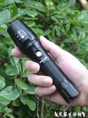 手電筒強光手電筒led充電超亮遠射1000氙氣戶外5000燈家用w多功能特種兵 熱賣單品
