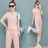 時尚休閒套裝 女士2020夏新款韓版寬鬆短袖運動服潮流兩件套 BT24215【花貓女王】