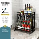 兩層+刀架+掛勾 免安裝可摺疊不銹鋼廚房 調味料收納架 檯面款【YV9907】BO雜貨