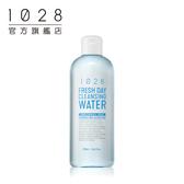 【新品上市】1028淨嫩肌深層卸妝水-清爽型 250ml