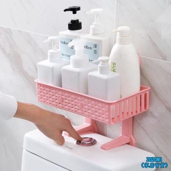 家居百貨 免打孔編織浴室置物架衛生間吸壁式架子廁所壁掛馬桶收納架【ZOZOMI】