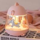 旋轉木馬音樂盒 天空之城水晶球擺件帶燈八音盒兒童生日 『洛小仙女鞋』