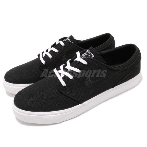 Nike 滑板鞋 Zoom Stefan Janoski CNVS 低筒 帆布 休閒 黑 白 男鞋 運動鞋【PUMP306】 615957-022