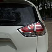 【車王小舖】日產 Nissan 2015 X-TRAIL後燈框 X-TRAIL鍍鉻後燈框 X-TRAIL尾燈框