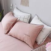 信封枕套一對成人純棉簡約素色全棉純色刺繡48*74cm小水滴枕頭套