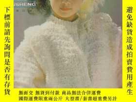 二手書博民逛書店《女聲》雜誌1989年第12期罕見總第25期【品如圖】Y2246
