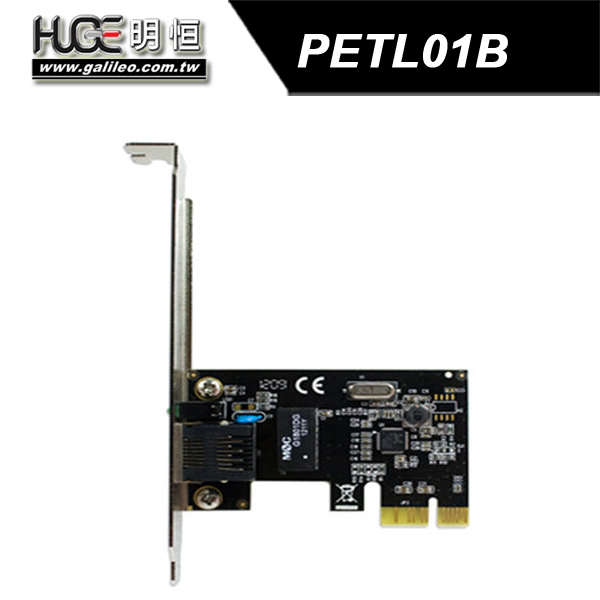DigiFusion 伽利略 PETL01B PCI-E Giga LAN 10/100/1000 網路卡 / Realtek 8111E 晶片