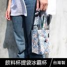 官方獨賣 珠友 SC-10022 台灣花...