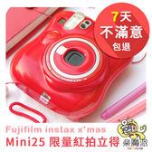 LOMOPIE 『富士 Fujifilm Instax Mini 25 限量聖誕紅色』 保固一年免運 平輸 快速出貨 拍立得相機 單機