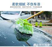 洗車拖把汽車鋁合金把手洗車工具長柄伸縮軟毛通水刷洗車刷子 QM圖拉斯3C百貨
