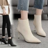 裸靴 秋冬款女鞋2020年新款短靴米色高跟真皮鉚釘百搭小跟馬丁靴及踝靴 降價兩天