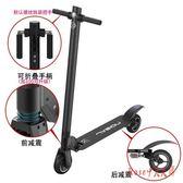 電動滑板車成人代步兩輪可折疊迷你鋰電池踏板車代駕車LXY3501【Rose中大尺碼】