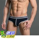 (免運費) [國外直購] 男性性感內褲 短褲 (6色可選)