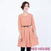 【RED HOUSE 蕾赫斯】素色金蔥剪裁洋裝-無腰帶(粉桔色)