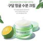 韓國 GOODAL 青橘保濕乳霜 50ml 柑橘 乳霜 面霜 保濕面霜 潤膚霜 CITRUS MOISTURE CREAM