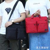 筆電包 大容量 斜跨單肩包 公文袋 男女專用情侶款 多色系列潮 DR20308【男人與流行】
