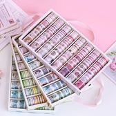 120捲手帳膠帶貼紙古風人物和紙膠帶可愛彩色印花初學者diy手賬素材大禮包套裝 黛尼時尚精品